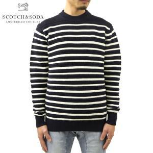 予約商品 10月頃入荷予定 スコッチアンドソーダ セーター メンズ 正規販売店 SCOTCH&SODA ニット セーター ボーダー柄 COTTON SWEATER 164020 0217 45418 89 i-mixon