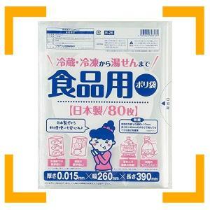 ワタナベ工業 食品用ポリ袋 80枚 冷蔵・冷凍から湯せんまで 単品