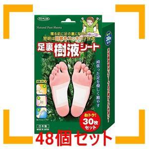 まとめ買い 東京企画販売 TO-PLAN(トプラン) 足裏樹液シート 30枚入 48個セット