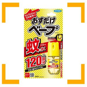 商品サイズ (幅×奥行×高さ) :12cm×3.9cm×21.5cm  原産国:日本  内容量:28...