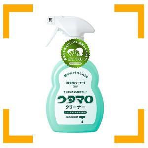 家中おそうじこれ1本  ガンコな汚れも簡単キレイ  手肌と環境にやさしいアミノ酸系洗浄成分主配合さわ...