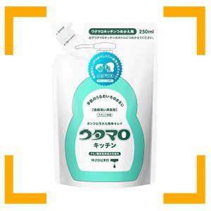 東邦 ウタマロキッチン 食器用洗剤 詰替 250ml 単品