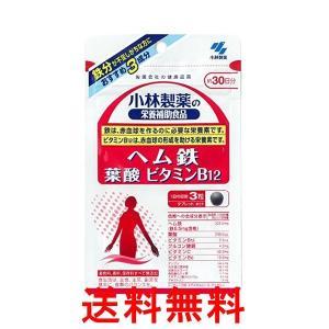 原産国 : 日本  原材料 : デンプン、粉末還元麦芽糖、デキストリン、ヘム鉄、ビタミンC、結晶セル...