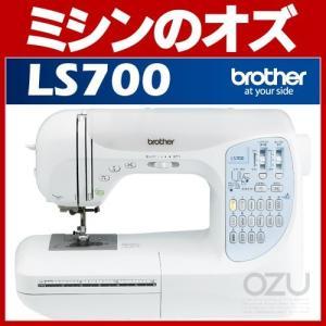 ミシン 本体 ブラザー コンピューターミシン LS700|i-ozu