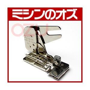 ブラザーミシン用アタッチメント サイドカッター (TOYO製...