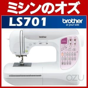 ミシン 本体 ブラザー コンピューターミシン LS701|i-ozu