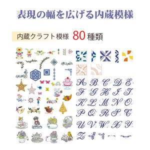ミシン 本体 パリエ Parie EMM1901 ブラザー 初心者 刺繍ミシン 刺しゅう 5年保証 あすつく i-ozu 11