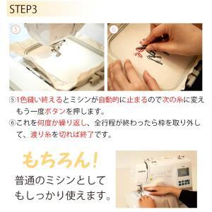 ミシン 本体 パリエ Parie EMM1901 ブラザー 初心者 刺繍ミシン 刺しゅう 5年保証 あすつく i-ozu 05