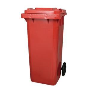 プラスチック トラッシュカン ゴミ箱 120L レッド DULTON(ダルトン)
