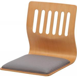 座椅子 和座椅子 幅39.5cm ナチュラル クッション付き スタッキング可能 10082 不二貿易