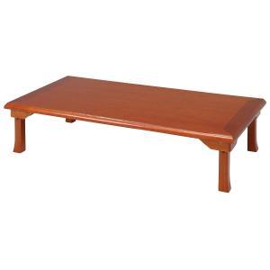 和室用 座卓 テーブル 折りたたみ 幅150cm ブラウン 来客用 72972