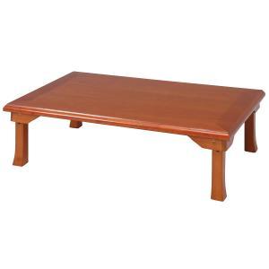 和室用 座卓 テーブル 折りたたみ 幅120cm ブラウン 来客用 72929