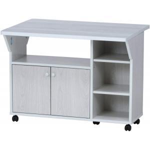 キッチン収納 バタフライ キッチンカウンター 幅90cm ホワイトウォッシュ キャスター付き 987...