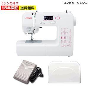 ミシン 本体 ジャノメ コンピュータミシン JN-31/JN-51