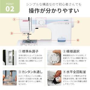 ミシン 本体 初心者 安い ジャノメ 電動ミシン JN508DX / PJ-100 JN-508DX / PJ100|i-ozu|03