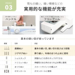 ミシン 本体 初心者 安い ジャノメ 電動ミシン JN508DX / PJ-100 JN-508DX / PJ100|i-ozu|04