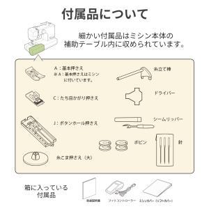 ミシン 本体 初心者 安い ジャノメ 電動ミシン JN508DX / PJ-100 JN-508DX / PJ100|i-ozu|05