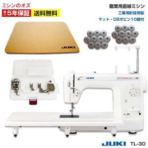 ミシン JUKI 職業用ミシン シュプール30|i-ozu
