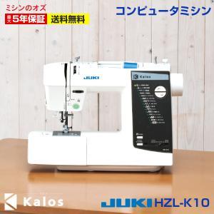 ミシン JUKI コンピューターミシン HZL-K10|i-ozu