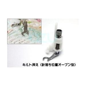 JUKI HZL-G・HZL-F・HZL-VSシリーズ用 キルト押え(オープンタイプ)|i-ozu