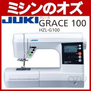 ミシン 本体 JUKI コンピューターミシン HZL-G100|i-ozu