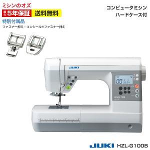 ミシン JUKI ジューキ コンピューターミシン HZL-G100B|ミシンのオズ