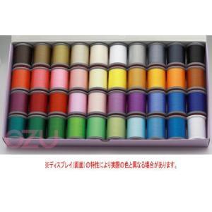フジックス キングスター ミシン刺しゅう糸(家庭用刺しゅうミシン用) 39色セット|i-ozu|02