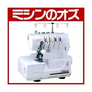 ミシン 本体 シンガー ロックミシン プロフェッショナル S-400|i-ozu