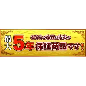ミシン 本体 初心者 自動糸調子 シンガー SINGER コンピューターミシン SN24Sai SN-24Sai 下取り i-ozu 03