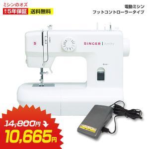 ■メーカー:シンガー ■型式:SN20A ■納期:土日、祝日を除く3〜7日 フットコントローラー標準...