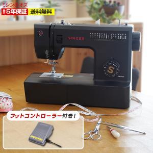 メーカー:シンガー 型式:SN773K 納期:土日、祝日を除く2〜7日  厚物も得意!両手が空いて便...