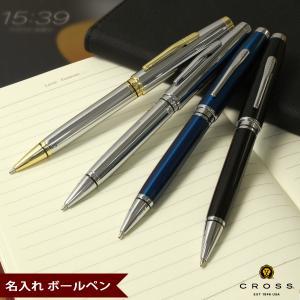 ボールペン 名入れ クロス コベントリー ボールペン ブラックラッカー/メダリスト/クローム/ブルー...