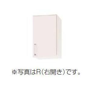 クリナップ SK ショート吊戸棚(高さ50cm) 間口30cm i-port-shop