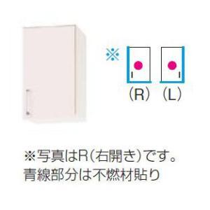 クリナップ SK ショート吊戸棚(高さ50cm) 間口30cm 不燃仕様 i-port-shop