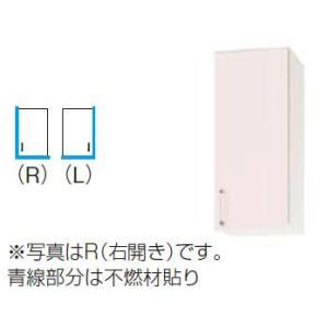クリナップ SK ミドル吊戸棚(高さ70cm) 間口30cm 不燃仕様 i-port-shop
