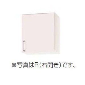 クリナップ SK ショート吊戸棚(高さ50cm) 間口45cm i-port-shop