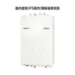 ノーリツ ガス温水暖房付ふろ給湯器 GTH-CP2451AW3H-PFF-1 BL フルオート 24号 PS扉内強制給排気形 ドレンアップ方式|i-port-shop
