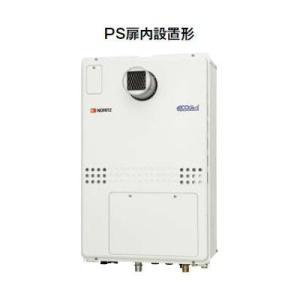 ノーリツ ガス温水暖房付ふろ給湯器 GTH-CP2451AW3H-T-1 BL フルオート 24号 PS扉内設置形 ドレンアップ方式|i-port-shop