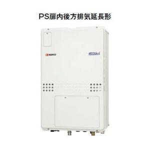 ノーリツ ガス温水暖房付ふろ給湯器 GTH-CV2451AW6H-TB-1 BL フルオート 24号 PS扉内後方排気延長形 三方弁方式|i-port-shop