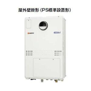 ノーリツ ガス温水暖房付ふろ給湯器 GTH-CV2451SAW6H-1 BL オート 24号 屋外壁掛形 三方弁方式|i-port-shop