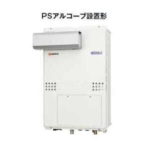 ノーリツ ガス温水暖房付ふろ給湯器 GTH-CV2451SAW6H-L-1 BL オート 24号 PSアルコーブ設置形 三方弁方式|i-port-shop