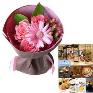 結婚祝いプレゼント 花とカタログギフトのセット ペアで体験ギ...