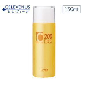 CELEVENUS セレヴィーナ C200 パワーローション (150mL) ♪  美容液前の肌をウォーミングアップ!|i-presents