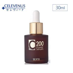 CELEVENUS セレヴィーナ C200 パワーセラム (30mL) ♪ ビタミC誘導体 美容液 ドクターズコスメ|i-presents