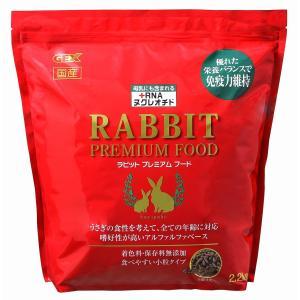ジェックス ラビットプレミアムフード 2.2kg うさぎ 小動物用ペレットフード|i-rabbit