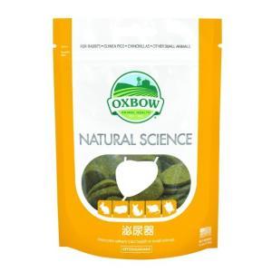 ナチュラルサイエンス 泌尿器 約60粒 OXBOW 送料無料 うさぎ モルモット 草食動物 |i-rabbit