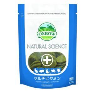ナチュラルサイエンス マルチビタミン 約60粒 OXBOW 送料無料 うさぎ モルモット 草食動物|i-rabbit