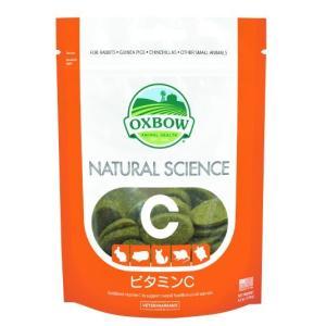 ナチュラルサイエンス ビタミンC 約60粒 OXBOW 送料無料 うさぎ モルモット 草食動物|i-rabbit