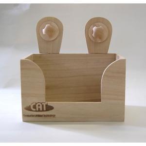 かじり木牧草BOX 送料無料 うさぎ 食器 牧草入れ 川井 KAWAI|i-rabbit
