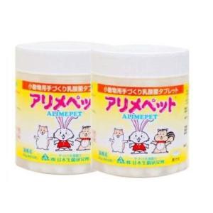 アリメペット 小動物用 300g 2個セット 送料無料 うさぎ モルモット サプリメント 日本生菌研究所 乳酸菌補助食品|i-rabbit
